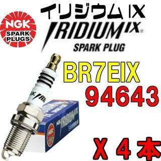 4X-1303/NGK イリジウム プラグ 品番 BR7EIX 94643 一体(パーツ)