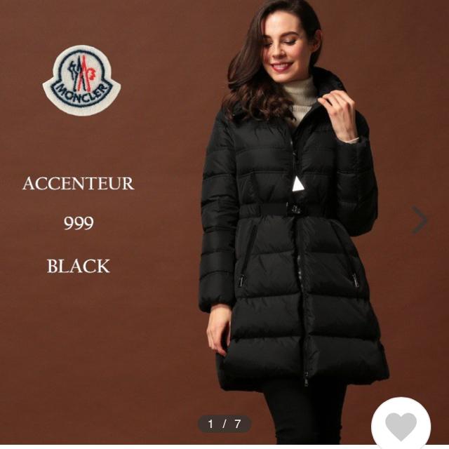 MONCLER(モンクレール)の専用 ACCENTEUR (アクセンチュア) ダウン コート レディースのジャケット/アウター(ダウンコート)の商品写真