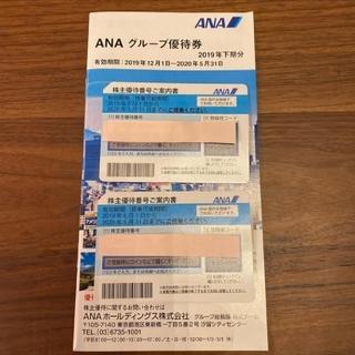 ANA(全日本空輸) - ANA 株主優待 2枚セット