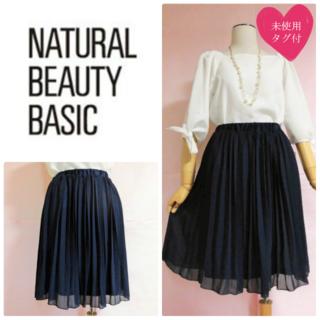 NATURAL BEAUTY BASIC - 【未使用タグ付き】ナチュラルビューティーベーシック☆プリーツスカート
