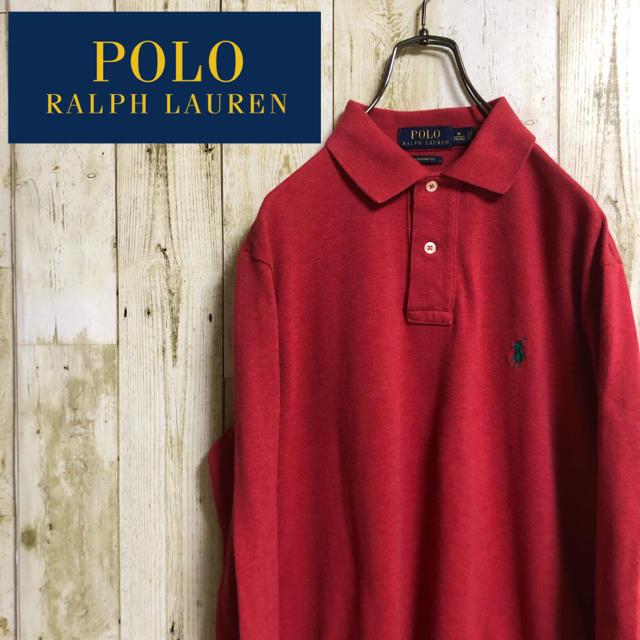 POLO RALPH LAUREN(ポロラルフローレン)の90s ポロラルフローレン ワンポイント 刺繍ロゴ 長袖 ポロシャツ メンズのトップス(ポロシャツ)の商品写真