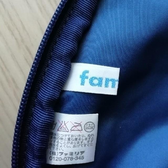 familiar(ファミリア)のファミリア マグポーチ デニム 哺乳瓶入れ ネイビー キッズ/ベビー/マタニティの授乳/お食事用品(その他)の商品写真