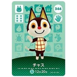 任天堂 - どうぶつの森 amiiboカード 344 チャス
