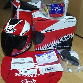 ホンダ - Arai RX-7X NSR250R 限定 ヘルメット 送料無料
