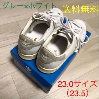 アディダス(adidas)の【アディダス】スタンスミス・Stan Smith グレー 23.0(23.5)(スニーカー)