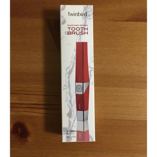 ツインバード(TWINBIRD)の未使用 ツインバード 音波振動式歯ブラシ(電動歯ブラシ)