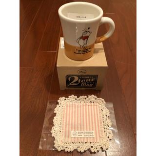 Disney - ディズニーツートンマグカップ(プーさん)studio CLIPコースター