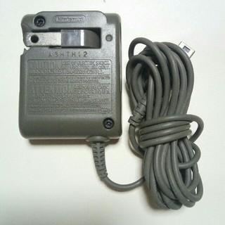 ニンテンドーDS - AA19 DSlite用 充電器 動作確認済み 即購入歓迎 任天堂純正