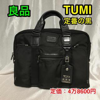 TUMI - 【良品】TUMI スリムブリーフケース ビジネスバッグ ☆定番のブラック☆
