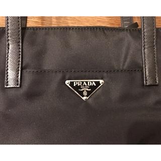 PRADA - PRADAバック