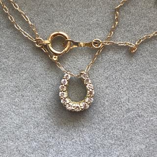 0.15カラット K18 YG ダイヤ 馬蹄 ペンダント (リング(指輪))