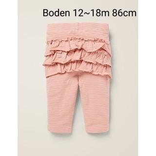 ボーデン(Boden)のBoden フリルレギンス ピンク 12~18m(パンツ)