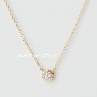 Vendome Aoyama - 美品【ヴァンドーム青山】K18YG  1粒 ダイヤモンド ネックレス