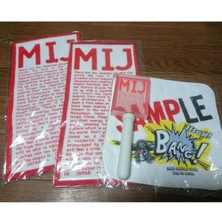 【未開封・未使用】SMAP ハンドタオル3枚セット