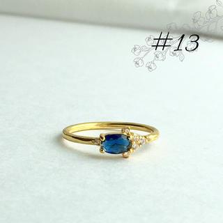 サファイア カラー オーバルカット リング 13号(リング(指輪))