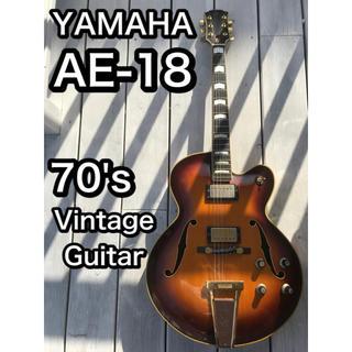 ヤマハ - 最終価格 貴重 レア YAMAHA  AE-18 フルアコ  最上位モデル
