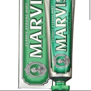 MARVIS - 新品未使用 MARVIS マーヴィス 歯磨き粉 クラッシック ストロング ミント