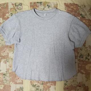 ユニクロ(UNIQLO)のユニクロ ワッフルT グレー Lサイズ(Tシャツ(半袖/袖なし))