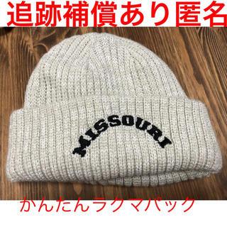 LEPSIM - ニット帽