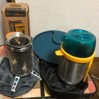 モンベル(mont bell)のモンベルBioLite新品セット❗️(調理器具)