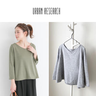 URBAN RESEARCH - URBAN RESEARCH 裾フレア2WAYトップス