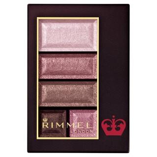 RIMMEL - ショコラスウィートアイズ