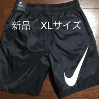 【セール】ナイキ ショートパンツ メンズ ウインドハーフパンツNIKE19SS(ショートパンツ)