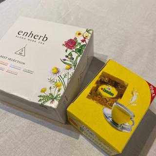 【お値下げ】enherb Samahan ハーブティーセット(茶)