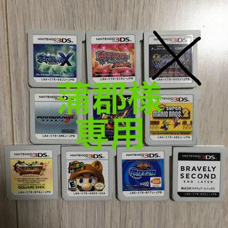 ニンテンドー3DS - 3DSソフト  10点 ポケモンX・オメガルビー・モンハンXX・マリオカート他