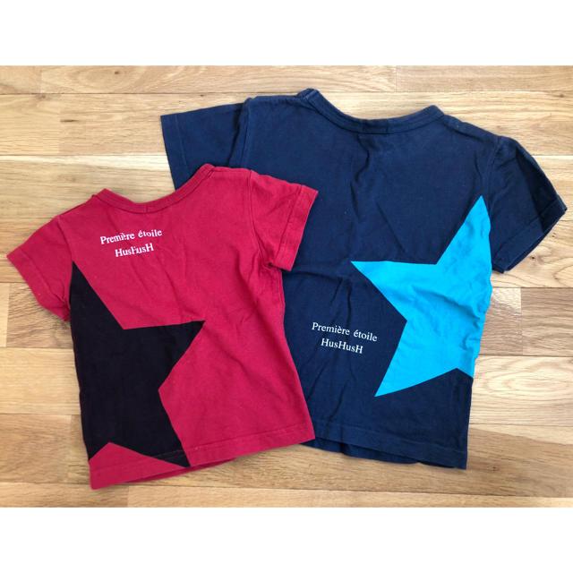 HusHush(ハッシュアッシュ)の値下げしました!色違い❤︎お揃いTシャツ キッズ/ベビー/マタニティのキッズ服女の子用(90cm~)(Tシャツ/カットソー)の商品写真