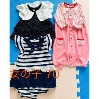 子ども服 ベビー服 70 (50-60あり) 0-1歳 女の子 春夏ロンパース