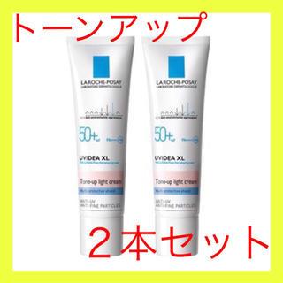 【ラ ロッシュ ポゼ】UVイデア XL トーンアップ ライト クリーム 2本