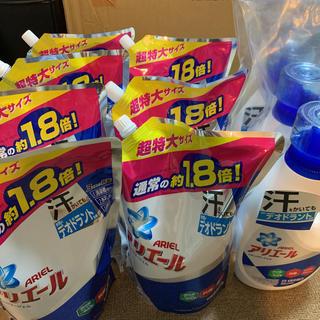 ピーアンドジー(P&G)のアリエール (洗剤/柔軟剤)