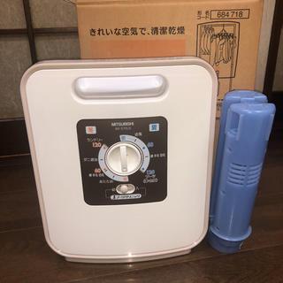ミツビシデンキ(三菱電機)の三菱 ふとん乾燥機 AD-S70LS-T(衣類乾燥機)