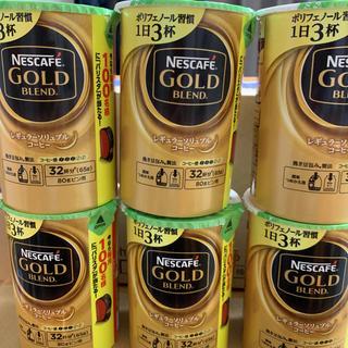 Nestle - ゴールドブレンド