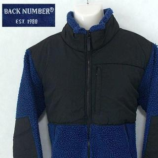 バックナンバー(BACK NUMBER)の【BACK NUMBER】 美品 バックナンバー 黒青ジップトレーナー XL(ブルゾン)