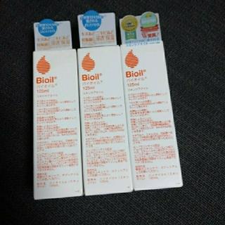 バイオイル(Bioil)の新品未使用 バイオイル 125ml × 3本セット Bioil 傷痕 ニキビ痕(ボディオイル)