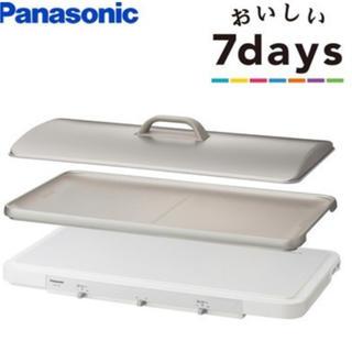 パナソニック(Panasonic)のKZ-CX1-W(ホットプレート)