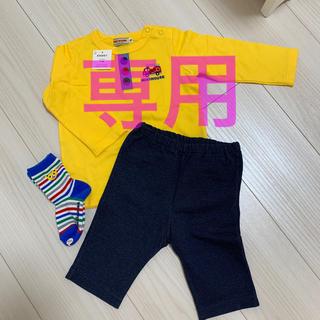 mikihouse - ❤️新品未使用❤️ミキハウス🐻長袖Tシャツ&パンツ&ソックス3点セット!