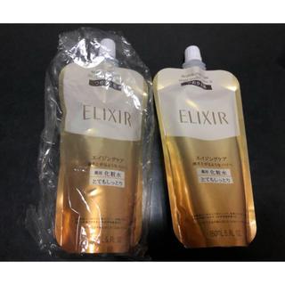 ELIXIR - 【新品二本】 エリクシール 化粧水 とてもしっとり