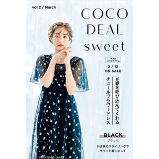 COCO DEAL - 【☆新品タグ付き☆】チュール×刺繍レース接ぎワンピース