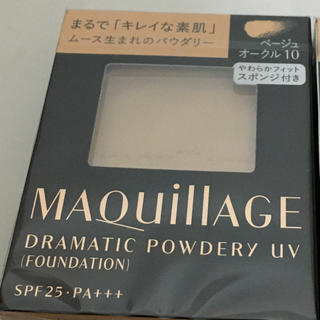 MAQuillAGE - ベージュオークル10