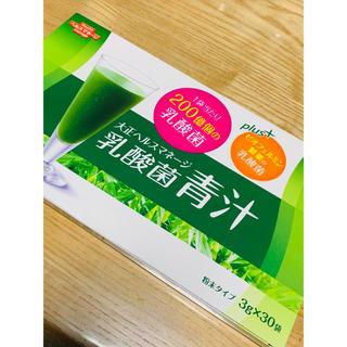 大正製薬  乳酸菌青汁(青汁/ケール加工食品)