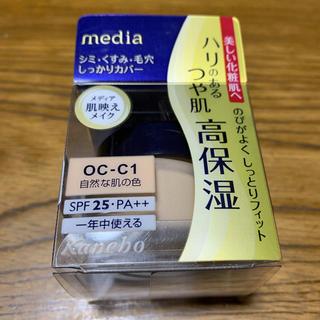 カネボウ(Kanebo)のメディア ファンデーション (ファンデーション)