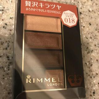 リンメル(RIMMEL)のリンメルショコラスイートアイズ 018 アイシャドウ(アイシャドウ)