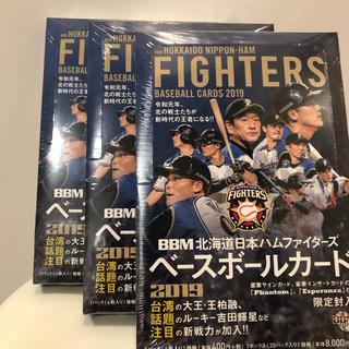 北海道日本ハムファイターズ - BBM 2019 日本ハムファイターズ チームリミ! 未開封 直筆サイン