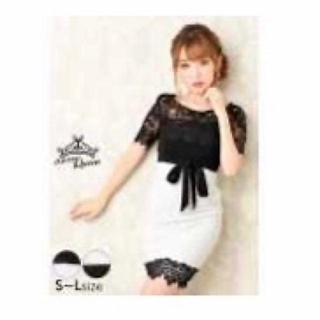 dazzy store(デイジーストア)のDazzystore キャバ ミニドレス レディースのフォーマル/ドレス(ミニドレス)の商品写真
