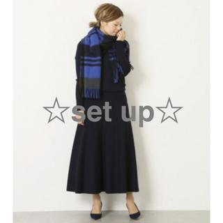 DEUXIEME CLASSE - ★未使用★コンパクトプルオーバー & フレアースカート