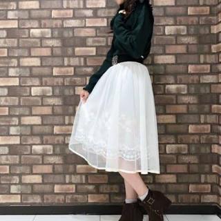 axes femme - 花柄刺繍チュールスカート
