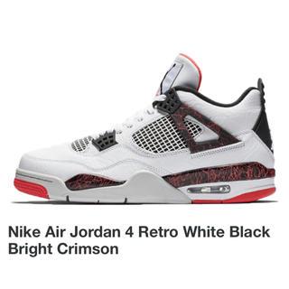 NIKE - Nike Air Jordan 4 Retro